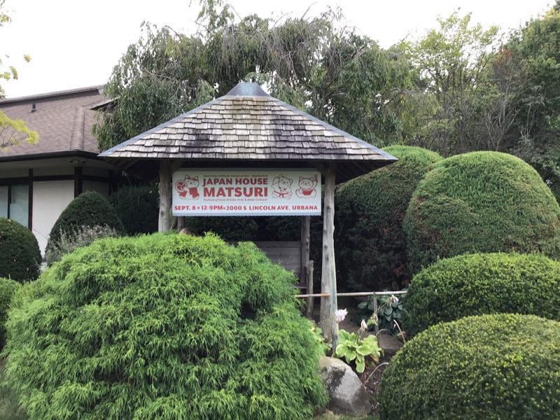 Photos: Matsuri 2019